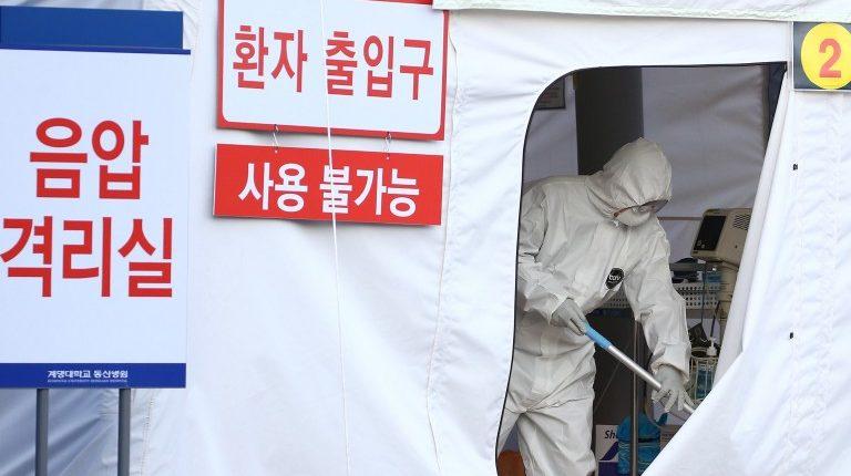 Image of South Korean Quarantine facility