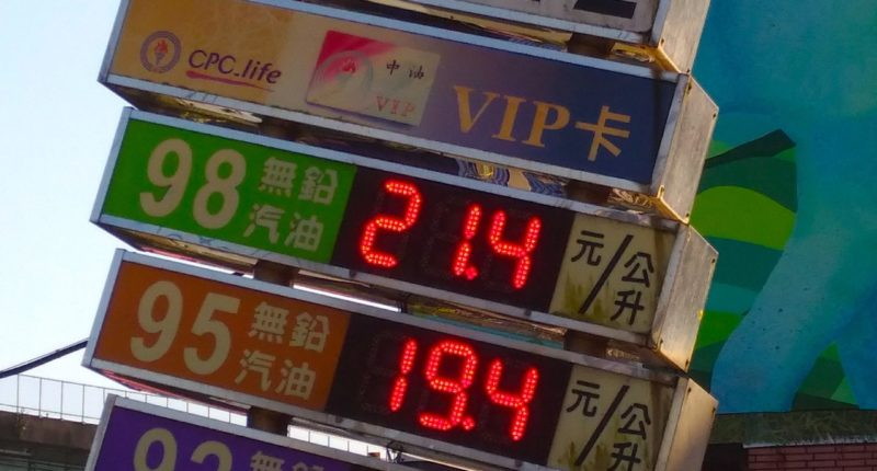 Gasoline prices in Taiwan bounce back