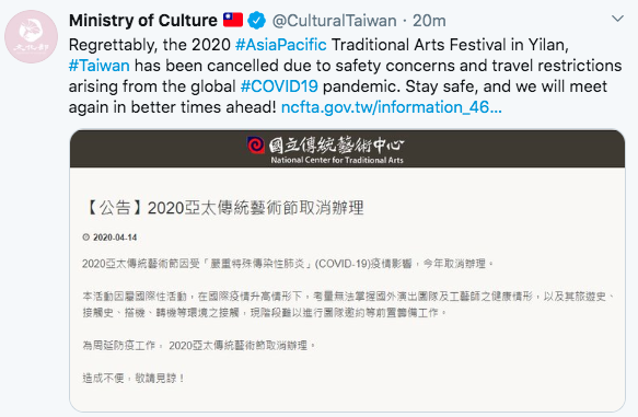 Twitter screenshot from Taiwan Ministry of Culture