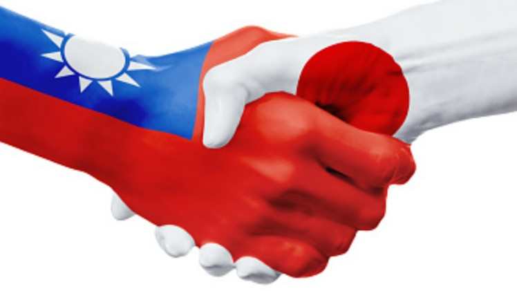 Taiwan and Japan to work side by side
