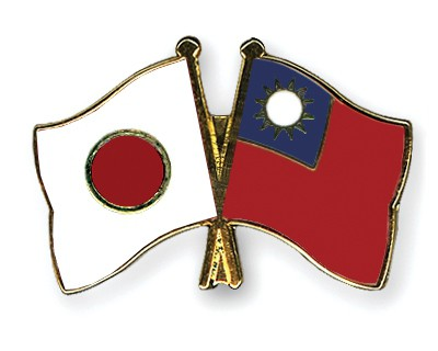 Japanese and Taiwanese flags