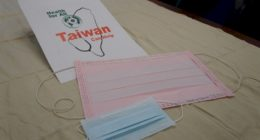 COVID-19 doesn't see colors. C: Japan-Taiwan Exchange Assoc.